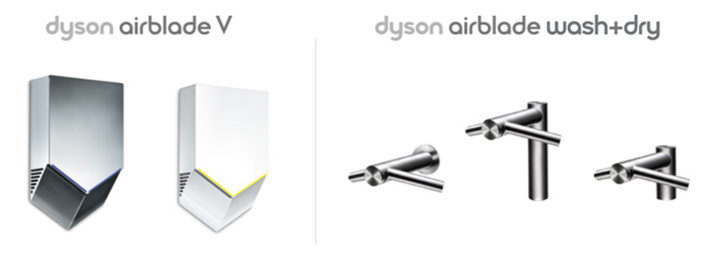 The other products in the Dyson Airblade line of hand dryers.